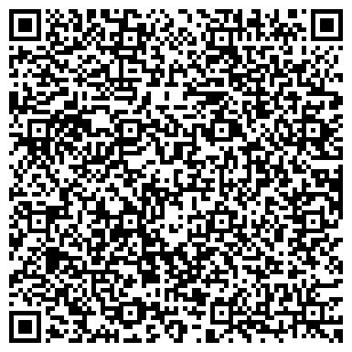 QR-код с контактной информацией организации ПОДСОЛНУХ, БАР ООО СТАВРОПОЛЬСКИЙ КОНДИТЕРСКИЙ ДОМ