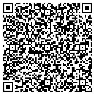 QR-код с контактной информацией организации СТАВКОН, ОАО
