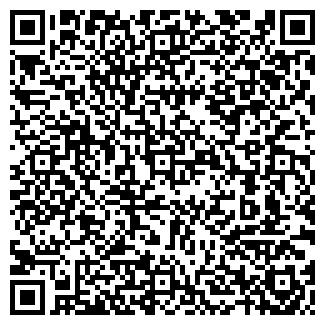 QR-код с контактной информацией организации МАКСАТ АО