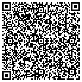 QR-код с контактной информацией организации КРАЙАГРОСЕРВИС, ЗАО