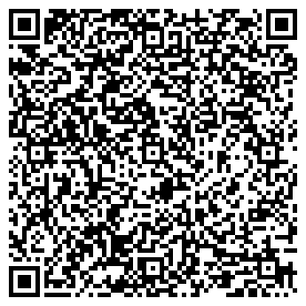 QR-код с контактной информацией организации МЭРИЯ Г. ТАЛАС