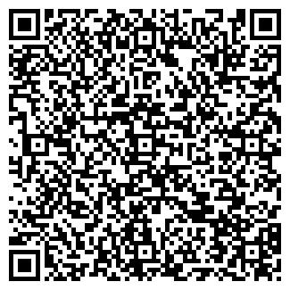 QR-код с контактной информацией организации БАЗА ОДЕЖДА