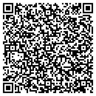 QR-код с контактной информацией организации ФР И ПОС
