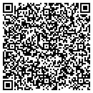 QR-код с контактной информацией организации EUCEN KLEIN