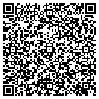 QR-код с контактной информацией организации ONE GIRL
