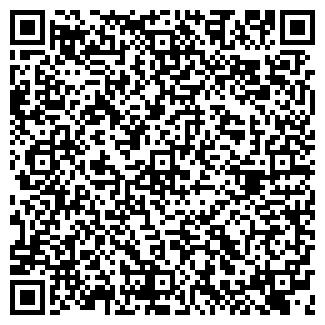 QR-код с контактной информацией организации ОРИОН НП