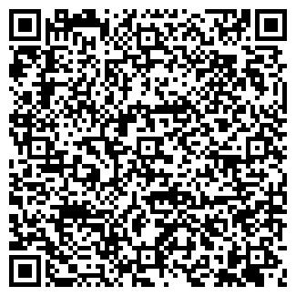 QR-код с контактной информацией организации ОРЕОН-СК