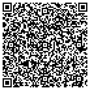 QR-код с контактной информацией организации ЮГ-СПЕЦОДЕЖДА, ООО