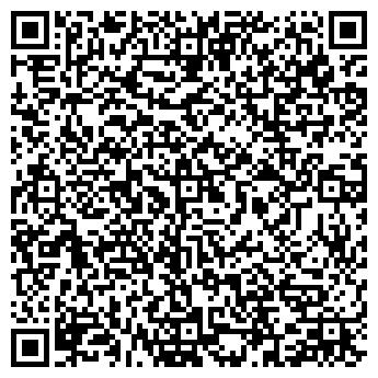 QR-код с контактной информацией организации ДОМ КРАСОТЫ И ЗДОРОВЬЯ