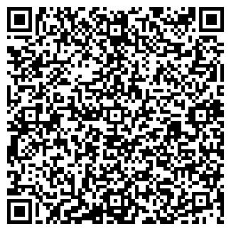 QR-код с контактной информацией организации ЛАРНА