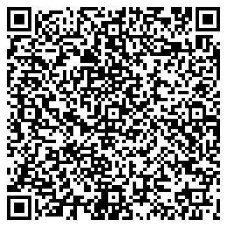QR-код с контактной информацией организации МАРУША