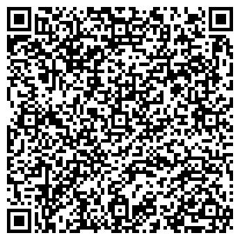QR-код с контактной информацией организации ПОСОХИН И.Г.