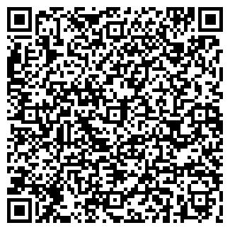 QR-код с контактной информацией организации УМЕЛЕЦ ХП