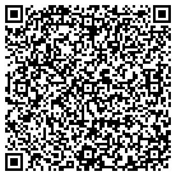 QR-код с контактной информацией организации МОСВОДОЭКОНОМИЯ