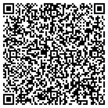 QR-код с контактной информацией организации ЗИНГОСТЕВ А.А., ЧП