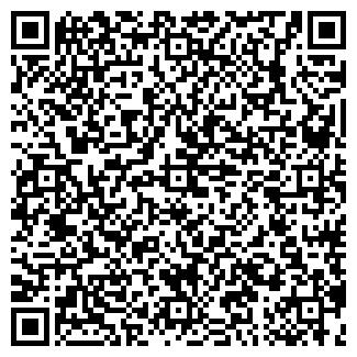 QR-код с контактной информацией организации ЛЕГОНА, ООО