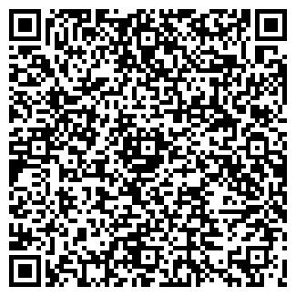 QR-код с контактной информацией организации САГЕАН