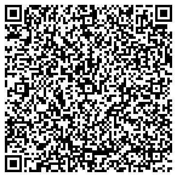 QR-код с контактной информацией организации АЛМАЗ СТАВРОПОЛЬСКИЙ МАГАЗИН