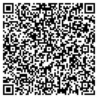QR-код с контактной информацией организации РУБИН-СТ