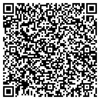 QR-код с контактной информацией организации РУЛМАС