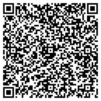 QR-код с контактной информацией организации БИОКОМ