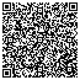 QR-код с контактной информацией организации ВИТА ЛТД.