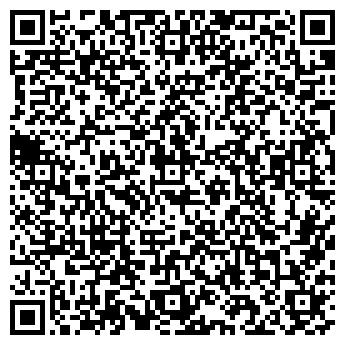 QR-код с контактной информацией организации ВОСТОЧНАЯ ЕВРОПА