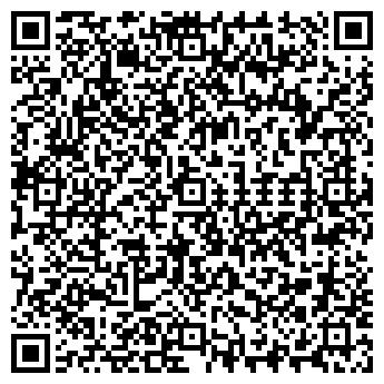 QR-код с контактной информацией организации КОМУС-КОМПАНИ