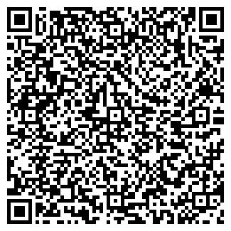QR-код с контактной информацией организации ЛЕМ АОЗТ СФ