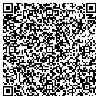 QR-код с контактной информацией организации СТИНА-СТАВРОПОЛЬЕ