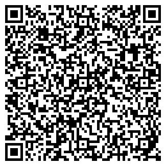 QR-код с контактной информацией организации ХЭМ