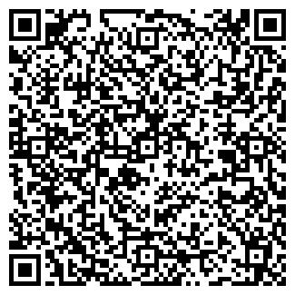 QR-код с контактной информацией организации ЭЛВАНТ