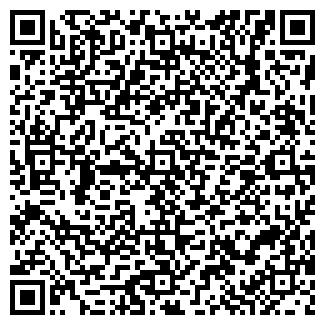 QR-код с контактной информацией организации ЕС-СТАНДАРТ