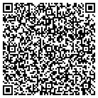 QR-код с контактной информацией организации СПЕЦЭНЕРГОСТРОЙМОНТАЖ