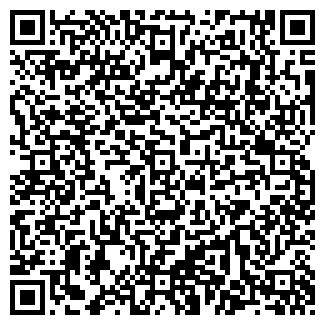 QR-код с контактной информацией организации АСС