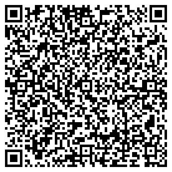 QR-код с контактной информацией организации КИО & ИВАНОВЫ, ООО