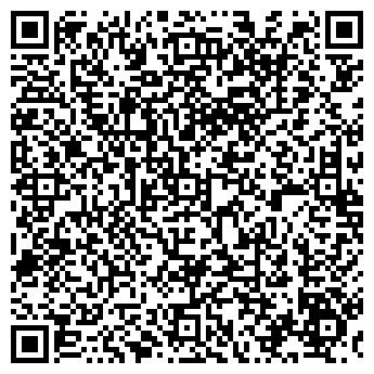 QR-код с контактной информацией организации КУЧЕРЕНКО Г.И., ЧП