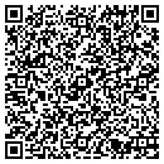 QR-код с контактной информацией организации ТОР-ЭКС, ООО