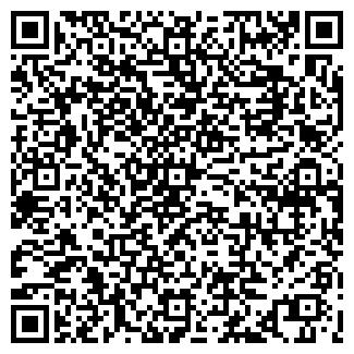QR-код с контактной информацией организации УНИКМА