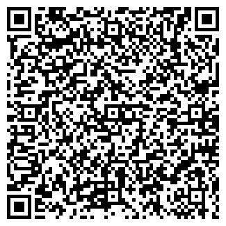 QR-код с контактной информацией организации ВОЗДУХ, ООО