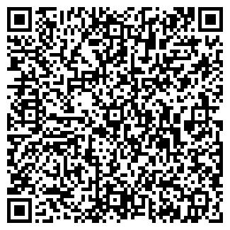QR-код с контактной информацией организации САФИРТ, ООО