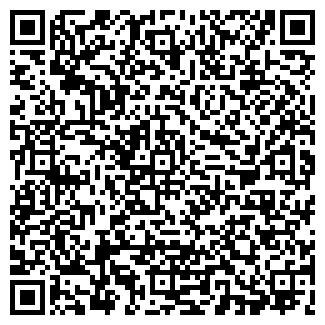 QR-код с контактной информацией организации СЕЗАР ПЛЮС