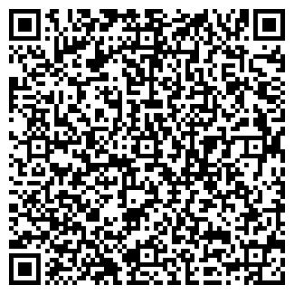 QR-код с контактной информацией организации СЕЛЕНИТ