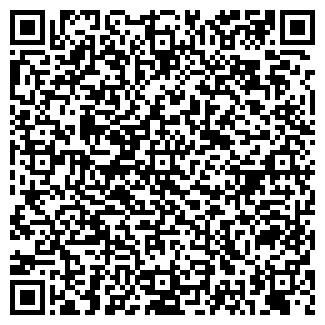 QR-код с контактной информацией организации БУМАГА-С