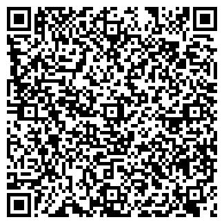 QR-код с контактной информацией организации БУМ-ТОРГ