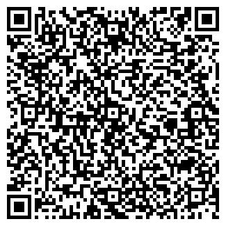 QR-код с контактной информацией организации РОДЕМ