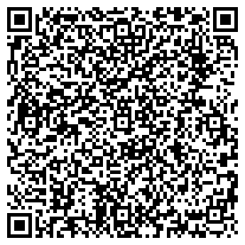 QR-код с контактной информацией организации СЕРВИС-ЦЕНТР РАДО