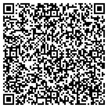 QR-код с контактной информацией организации ВАРТЕКС-СТАВРОПОЛЬ