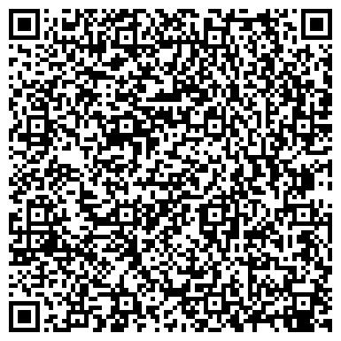 QR-код с контактной информацией организации СЕЛЬСКАЯ КОНСУЛЬТАЦИОННАЯ СЛУЖБА ТАЛАССКОГО РЕГИОНА