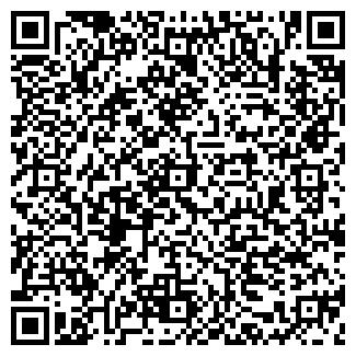 QR-код с контактной информацией организации МРАМОР СТИЛЬ